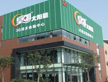 皇明himin官方网站